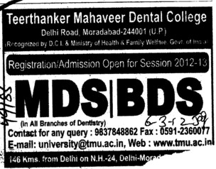 BDS ans MDS Courses (Teerthanker Mahaveer Dental College and Research Centre)