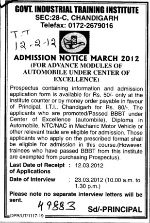 Advance Module of Automobile under centre of Excellence (Industrial Training Institute (ITI))