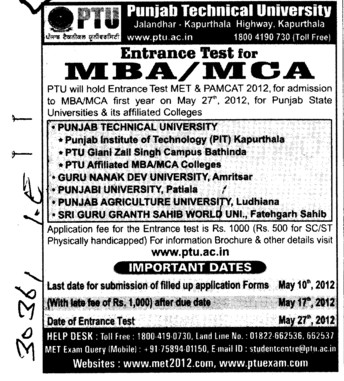 MBA and MCA Courses (IK Gujral Punjab Technical University PTU)