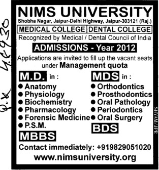MD,MDS,BDS and MBBS Courses (NIMS University)