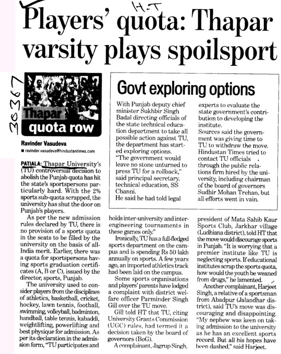 Players quota Thapar varsity plays spoilsport (Thapar Institute of Engineering and Technology University)