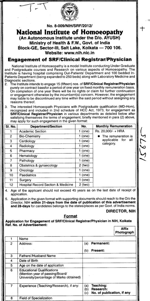 Clinical Registrar and Physician etc (National Institute of Homoeopathy (NIH))