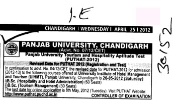 BSc in Hospitality and Tourism Management (Panjab University)