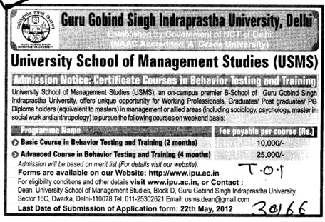 Basic Course in Behaviour Testing and Training (Guru Gobind Singh Indraprastha University GGSIP)