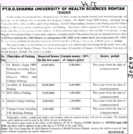 Accident and Emergency Parking etc (Pt BD Sharma University of Health Sciences (BDSUHS))