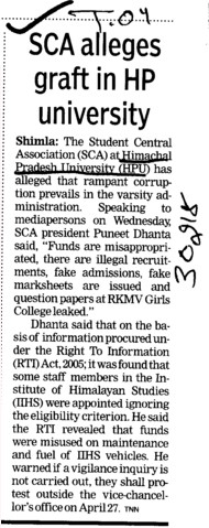 SCA alleges graft in HP University (Himachal Pradesh University)