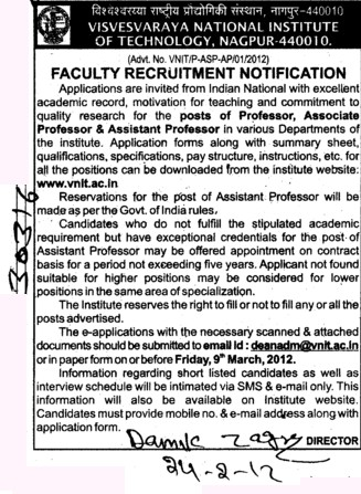 Professor,Asstt Professor and Associate Professor etc (Visvesvaraya National Institute of Technology (VNIT))
