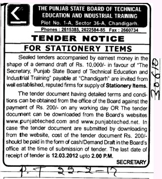 Stationary Items (Punjab State Board of Technical Education (PSBTE) and Industrial Training)