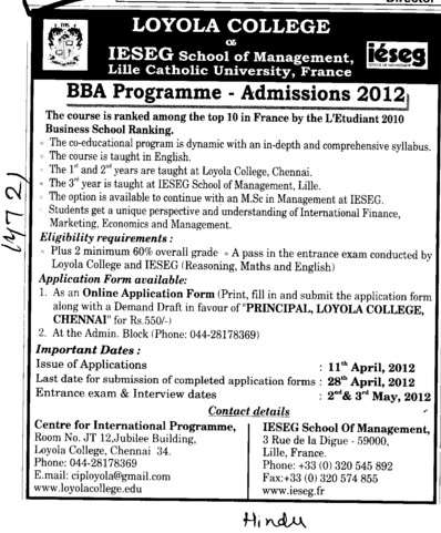 BBA Programme 2012 (Loyola College)