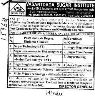 Post Graduate Degree and Diploma Courses (Vasantdada Sugar Institute (VSI))