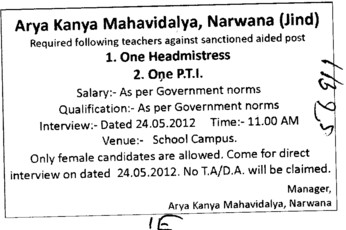 One Headmistress and PTI (Arya Kanya Mahavidyalaya)