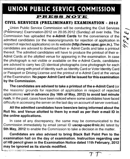 Civil Service Examination 2012 (Union Public Service Commission (UPSC))