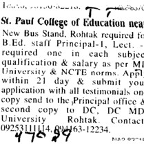 Principal and Lecturer (St Paul College of Education)