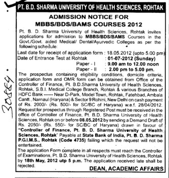 MBBS,BDS and BAMS Courses (Pt BD Sharma University of Health Sciences (BDSUHS))