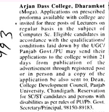 Lecturer on regular basis (Arjan Dass College Dharamkot)