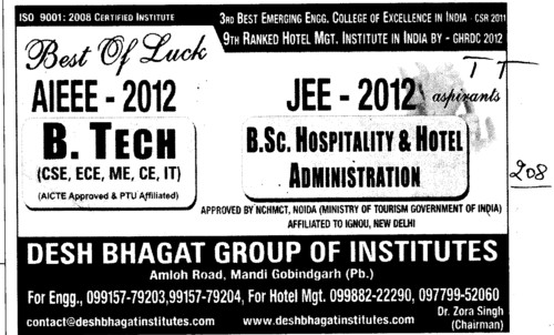 BTech Programme (Desh Bhagat Engineering College)