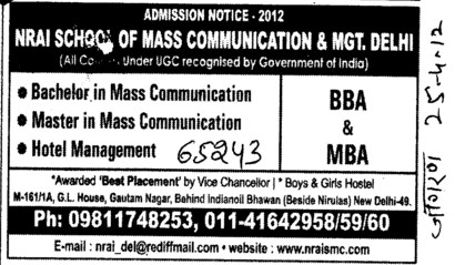 BBA and MBA Courses (Nrai Schoolof Mass Communication and Management)