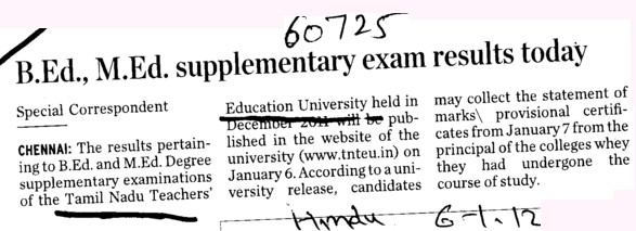BEd,MEd supplementary exam results today (TamilNadu Teachers Education University)