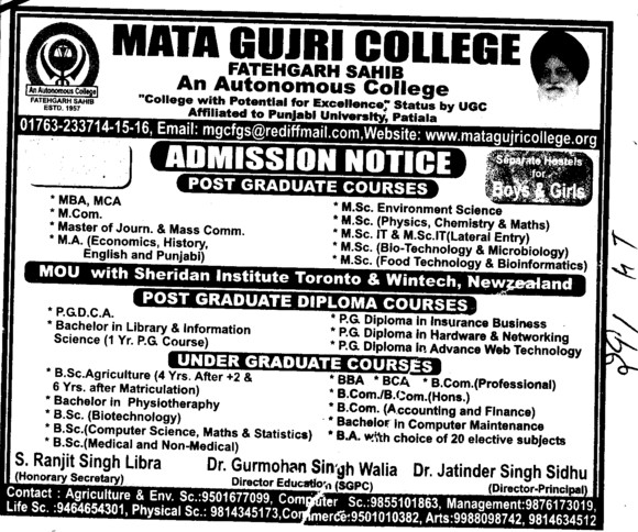 BTech,MTech and MBA etc (Mata Gujri College)