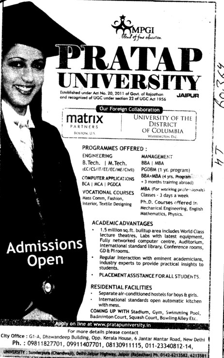 BTech,MTech and PhD Programmes etc (Pratap University)