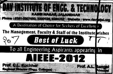 Best of Luck AIEEE 2012 (DAV Institute of Engineering and Technology DAVIET)