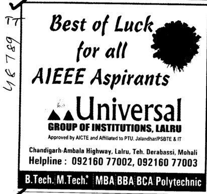 BTech,MTech and MBA etc (Universal Group of Institutions)