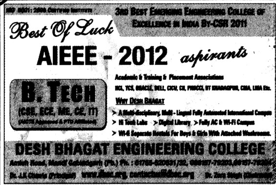 Best of Luck AIEEE 2012 (Desh Bhagat Engineering College)