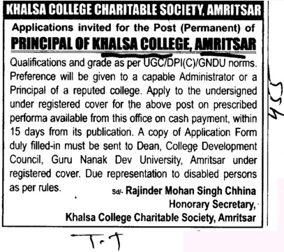 Principal on regular basis (Khalsa College)