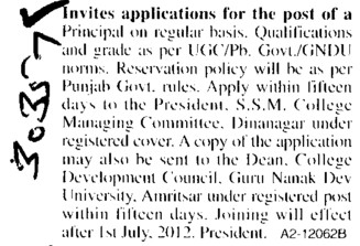 Principal on regular basis (Guru Nanak Dev University (GNDU))