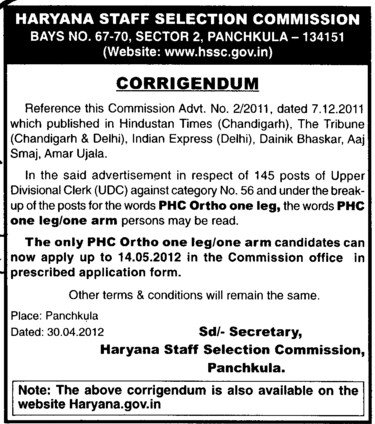 PHC ortho one leg (Haryana Staff Selection Commission (HSSC))