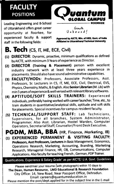 BTech,MTech and MBA etc (Quantum School of Technology (QST))