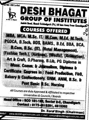 BTech,MTech and MBA etc (Desh Bhagat Group of Institutes)