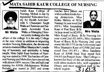 Message of Mr Walia and Mrs Walia (Mata Sahib Kaur College of Nursing)