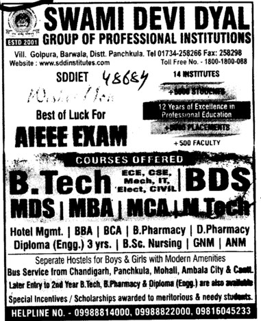 BTech,MTech and MBA etc (Swami Devi Dyal Group of Professional Institutes)