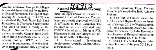 Best upcoming Engg College (Swami Parmanand Group of Colleges)