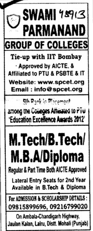BTech,MTech and MBA etc (Swami Parmanand Group of Colleges)
