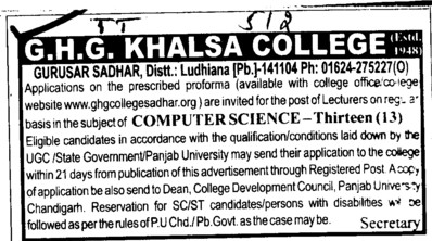 Lecturer for Computer Science (GHG Khalsa College)