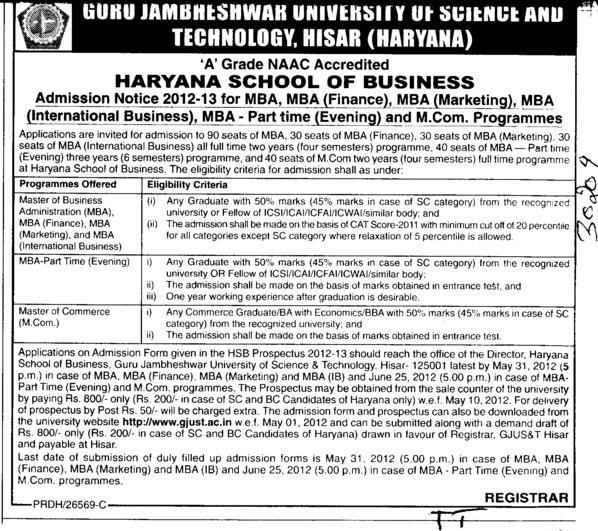 MBA in Finance and Marketing etc (Guru Jambheshwar University of Science and Technology (GJUST))
