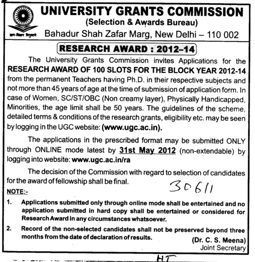 Research Awards 2012 2014 (University Grants Commission (UGC))