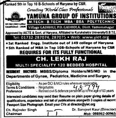 MBBS and Diploma Holders etc (Yamuna Group of Institutions)