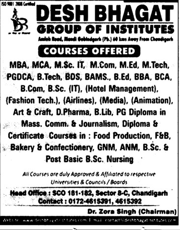 BBA,BCA,MBA and MCA Courses (Desh Bhagat Group of Institutes)