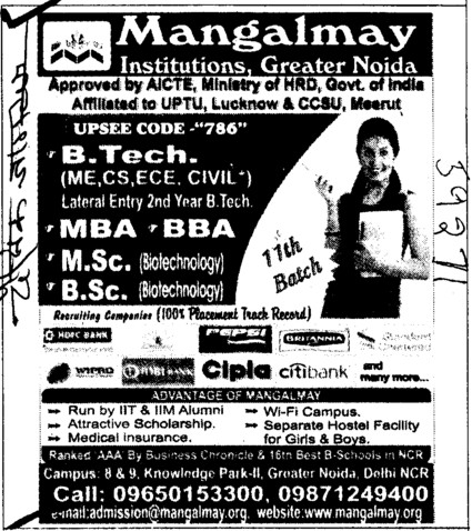 BTEch,MBA and MSc Courses etc (Mangalmay Institutions Group)