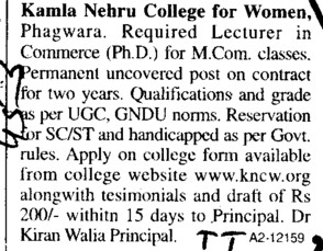 Lecturer in Commerce and PhD (Kamla Nehru College for Women)