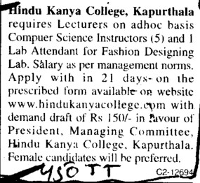 Lab Attendent and Lecturers (Hindu Kanya College)