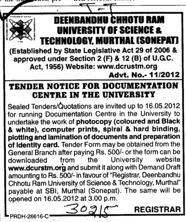 Computer Prints,Spiral and Hard binding etc (Deenbandhu Chhotu Ram University of Science and Technology)