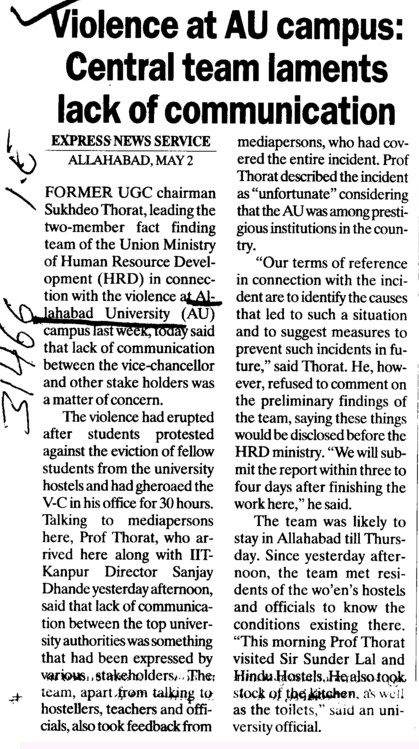 Violence at AMU campus (University of Allahabad (UoA))
