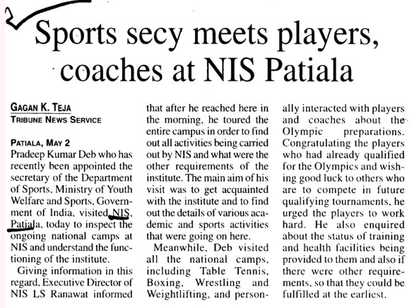 Sports secy meets players coaches at NIS Patiala (Netaji Subhas National Institute of Sports (NIS))