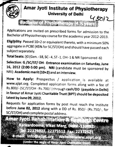 Bachelor of Physiotherapy and Master of Physiotherapy etc (Amar Jyoti Institute of Physiotherapy)