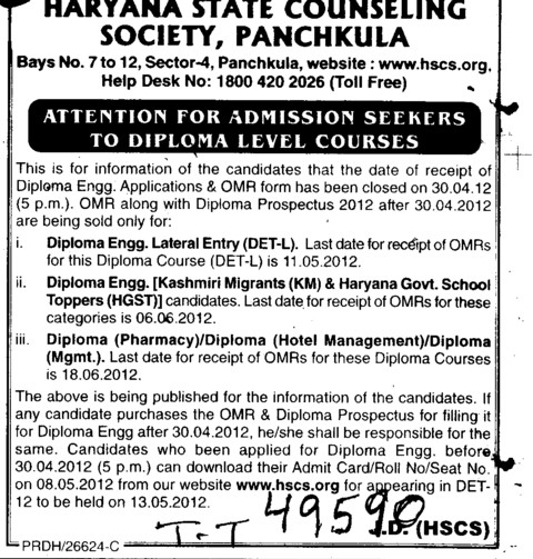 Diploma Courses (Haryana State Technical Education Society (HSTES))
