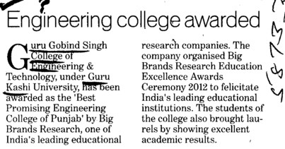 Engg College awarded (Guru Kashi University)